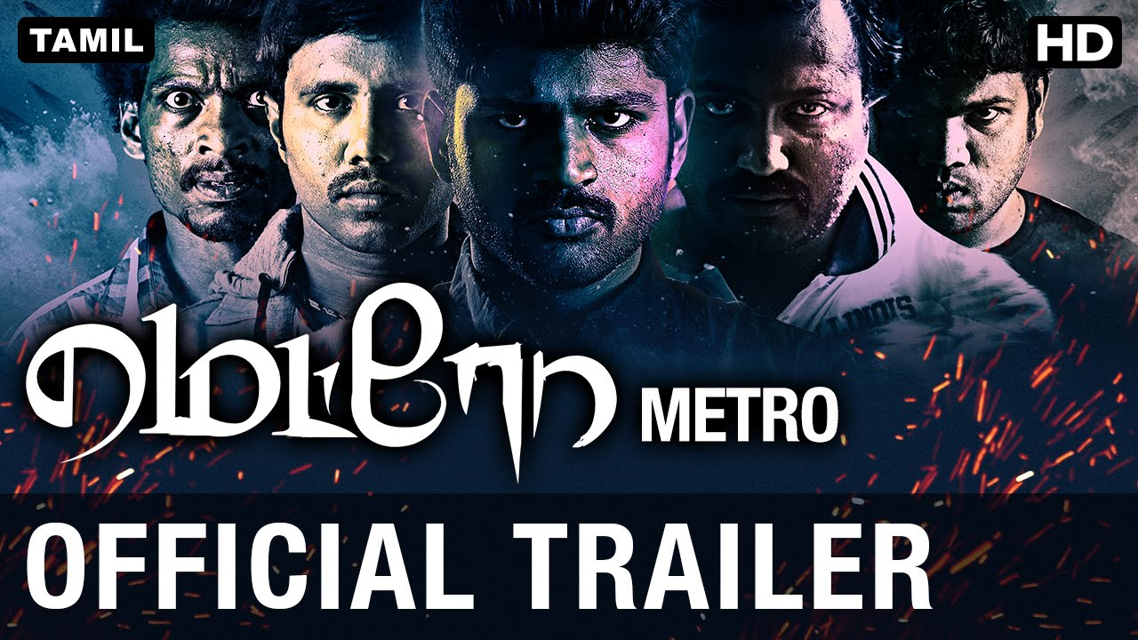 Download Metro Official Trailer with English Subtitle | Shirish, Bobby Simha, Maya