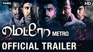 Metro Official Trailer