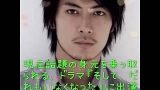 イケメン俳優 玉山鉄二さんのイケメン動画です!