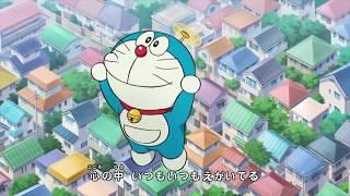 Doraemon - Opening 2 Català HD (Versió Pel·lícula)