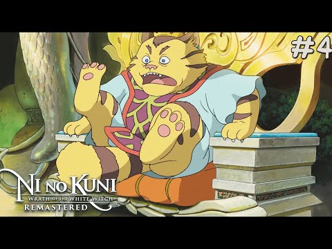 ВАШЕ МУРЛЫЧЕСТВО  Ni no Kuni Гнев белой ведьмы Remastered прохождение #4  1440p60
