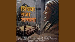 Shivba Raja Janmala (feat. Nishad Sonkamble & Sanket Dalvi)