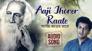 aaji-bijono-ghore-manoj-murali-doorey-kothay-rabindra-sangeet-channel-b-music