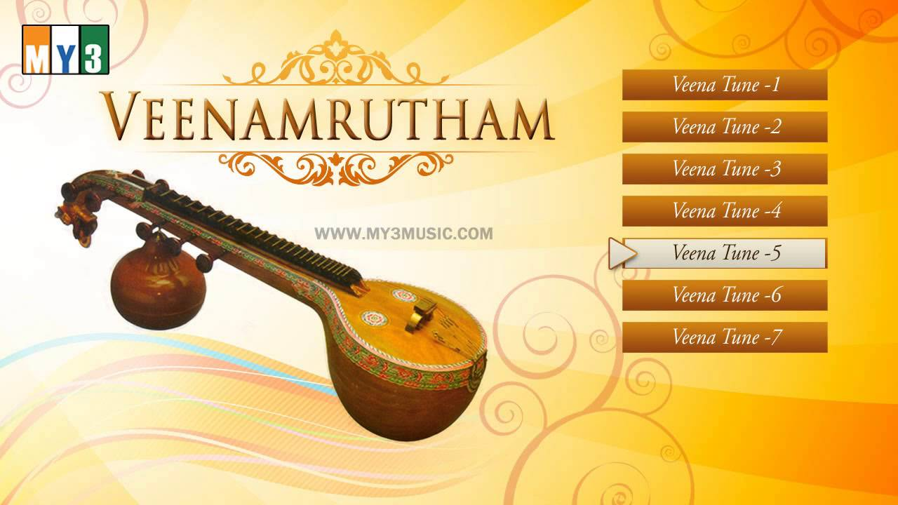 veenamrutham instrumental album - veena songs - relaxing music - youtube