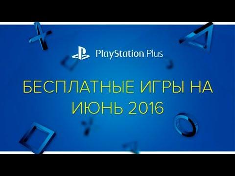 Игры PSP » Скачать бесплатно игры для PSP, ISO, CSO. Чит