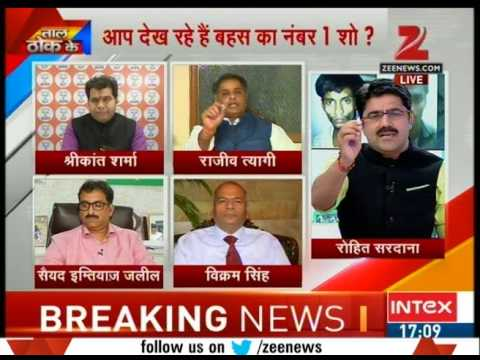 Panel discussion over Digvijay Singh's remarks on Bhopal encounter