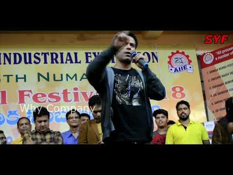 Inspector Gullu || Gullu Dada || Aziz Naser || Film Promotion Full Video || Why  Company