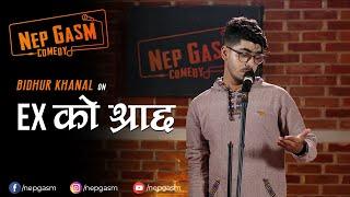 Ex Ko Shradh | Nepali Stand-Up Comedy | Bidhur Khanal | Nep-Gasm Comedy