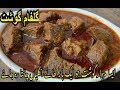 Download Video Gulfam Gosht Recipe / New Recipe By Yasmin Cooking MP4,  Mp3,  Flv, 3GP & WebM gratis