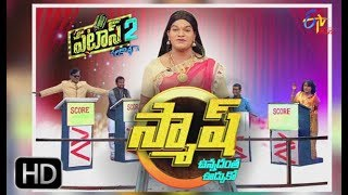 Patas 2 | Friday Poster (Cash Spoof) | 4th January 2019  | ETV Plus