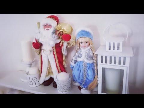Наряжаем новогоднюю елку, старые советские елочные игрушки