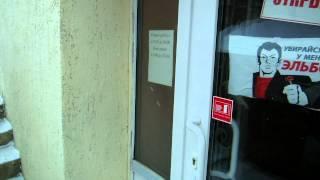 Саратовская область Вольск 10 лет Октября 6 вход в объект(, 2014-02-12T06:21:43.000Z)