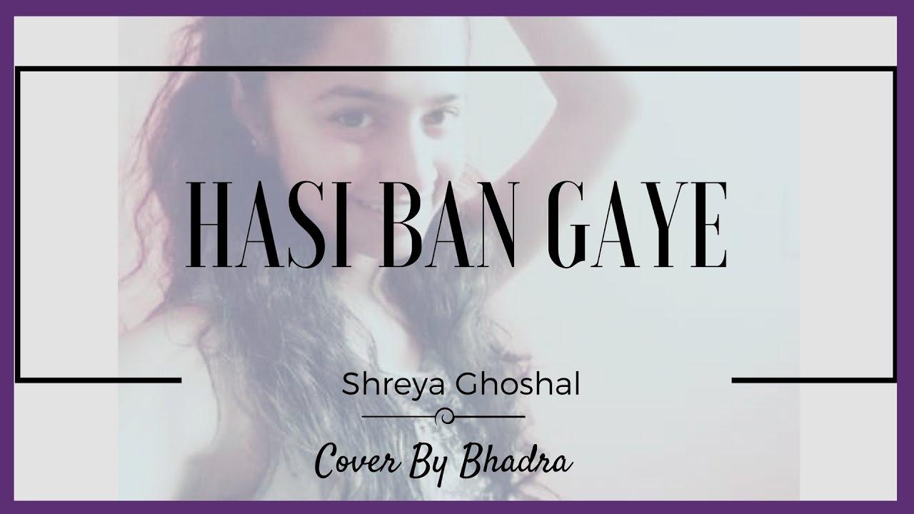Lyrical Cover By Bhadra