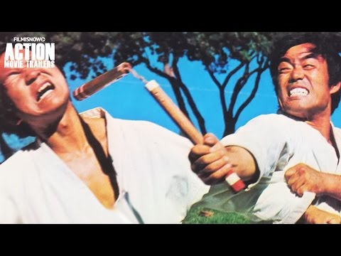 THE REAL MIYAGI Official Trailer - Fumio Demura Documentary [HD]