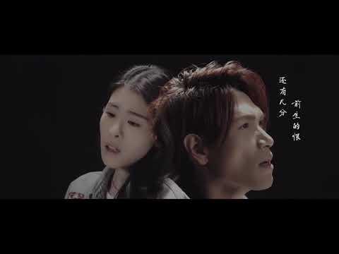 endles-love-mandarin-love-song-duet