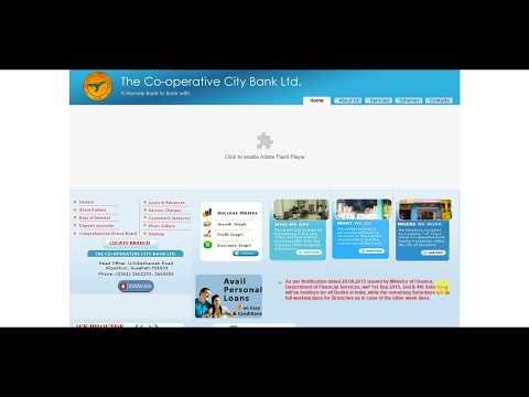 The Co operative City Bank LTD || Assistant Cashier Form Fill UP || फॉर्म कैसे फील करे