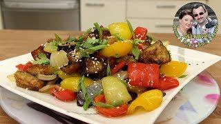 Жареные баклажаны в кисло сладком соусе. Китайская кухня. И мяса не надо. Невероятно вкусно