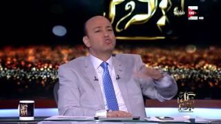 عمرو أديب: ''أنا اللي سميت ''موقعة الجمل'' بالاسم ده ومعرفش ايه اللي حصل فيها''