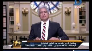 استياء أهالي المنوفية من فصل المحافظ عن المصلين في صلاة العيد.. فيديو