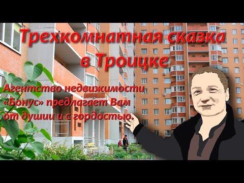 Город Подольск: климат, экология, районы, экономика