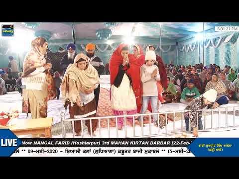 LIVE || BHAI SUKHPREET SINGH JI || Nangal Farid (Hoshiarpur) Mahan Kirtan Smagam 2020