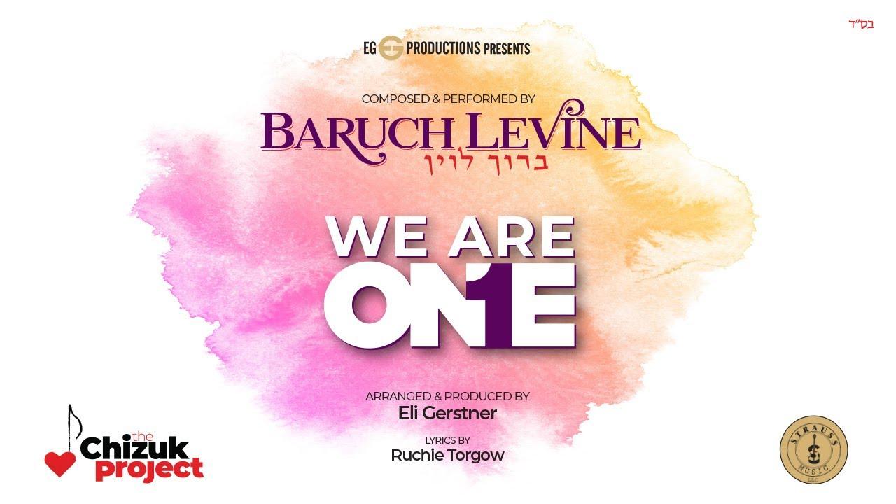 "Baruch Levine - ""We Are One"" (Lyric Video) - ברוך לוין"