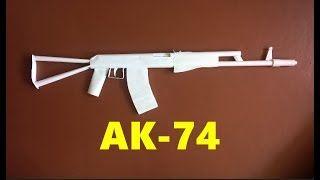 How to make a AK 74 assault rifle out of office paper