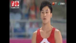 石偉雄(香港)奪男子體操跳馬金牌@2014亞運會 (完整比賽片段)