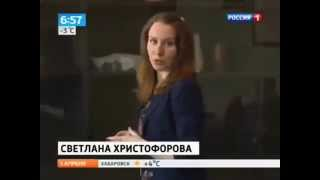 Ягоды Годжи Елена Малышева Отзывы