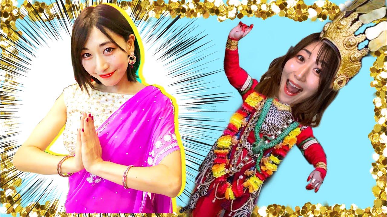世界とダンスで繋がってみた!ネパールとダンス交流したよ❤️