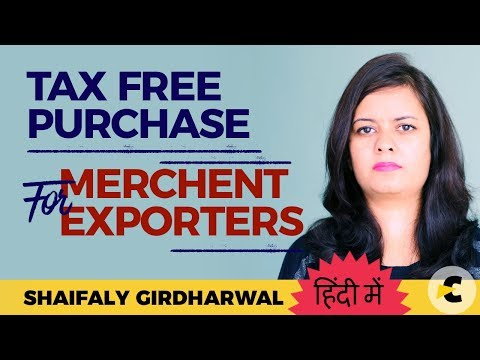 Purchase of goods at concessional GST rates by merchant expo