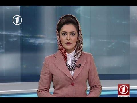 خبرهای افغانستان Afghanistan Dari News 18.09.2016