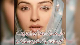 Download Sad Shayari Urdu New Poetry Urdu Hindi Sad 2 Lines Shayari