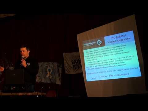 История ггосударства и права россии
