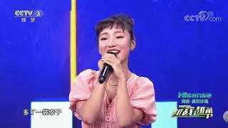 [越战越勇]选手秦缘的精彩表现| CCTV综艺 - YouTube