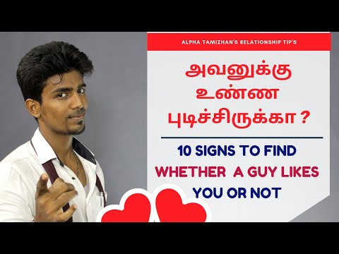 Does He likes you?   10 signs to find whether a guy likes your or not   Tamil   AlphaTamizhan.