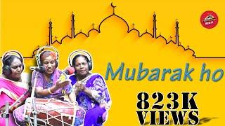 Dholak Ke Geet | Mubarak ho || Radio || Charminar || Hyderabad