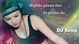 Mujhko peena    Hai To peene do    Hindi DJ Song