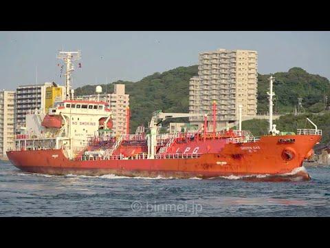 GREEN GAS - MYUNGSHIN SHIPPING, Liquefied Gas Carrier
