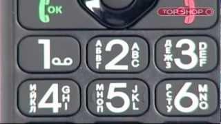 телефон Onex Care-Phone 4