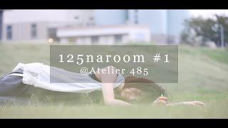 「125naroom #1」@Atelier 485 / Trailer 出演:由利尚子、美弥、羽生田...