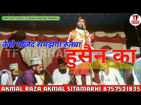 Remix Qawwali Mp3 Dj