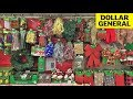 CHRISTMAS 2018 ITEMS AT DOLLAR GENERAL - CHRISTMAS DECORATIONS ORNAMENTS HOME DECOR SHOPPING