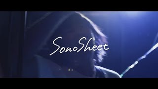 SonoSheet / 新しい朝 (Official Music Video)