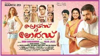 Download Hindi Video Songs - Sharon Vaniyil song from Malayalam Movie