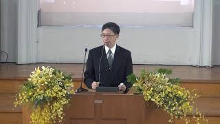 20190721浸信會仁愛堂主日信息_柯定中傳道