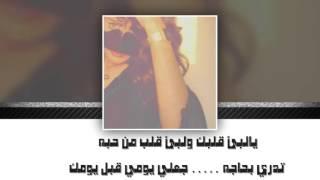 مكس ؛عبدالعزيز الفراج & عبدالكريم الجباري