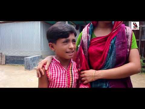 সতিনের ছেলে | অনুধাবন | বাংলা নিউ শর্ট ফিল্ম | Onudhabon | Bangla New Short Film 2019