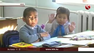 Здоровых детей включили в список детей с отклонениями в одной из школ ЮКО