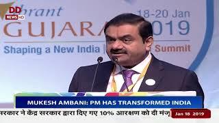 Indian industry hails PM Modi's leadership at Vibrant Gujarat Summit